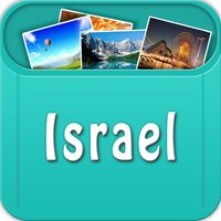 Israel Tourism Choice