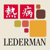 Lederman's Pocketguide
