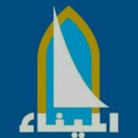 Mina Municipality