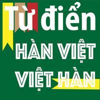KVEDict - Từ Điển Hàn Việt