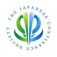日本排尿機能学会 学会抄録データベースアプリ