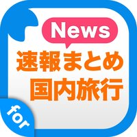 Travel news and information for Japan