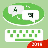 Best Bengali Keyboard