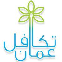 iTakaful Oman