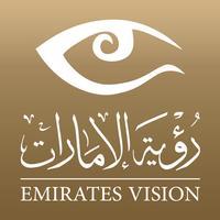 EmiratesVision | رؤية الامارات