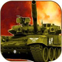 Future Tank Wars : Battlefield of Desert Force