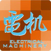 中国电机门户