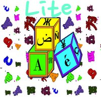 iLearn Languages Lite