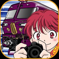 """Touch Game- Japanese """"Limited Express Train"""" GO!2"""