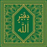 Deftere Allah
