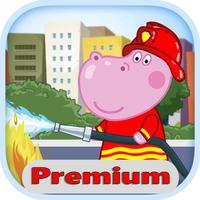 Hippo Fire Patrol. Premium
