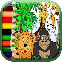 Zoo Cute Animals Coloring Book