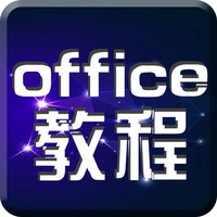 wps教程-for office,word,excel,ppt表格