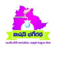 Mission Bhagiratha App