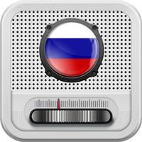 Radio Russia - Радио Россия