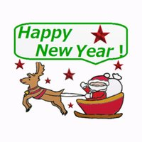 Happy Christmas & New Year for iMessage