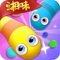 XiangWei Snake