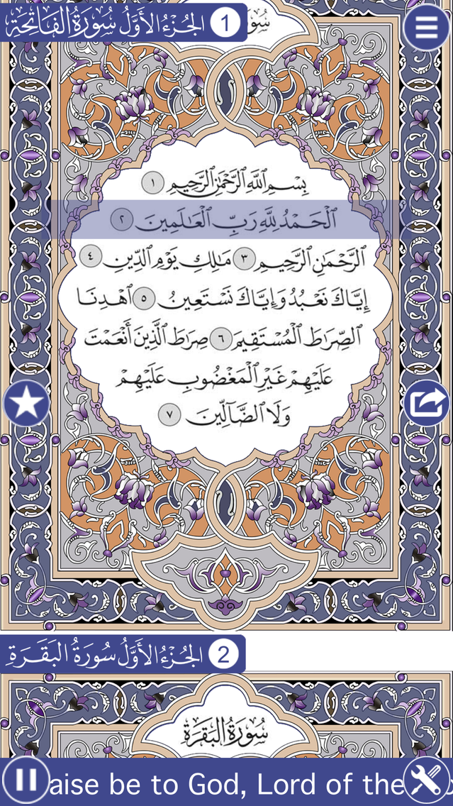 Holy Quran & English Audio App for iPhone - Free Download