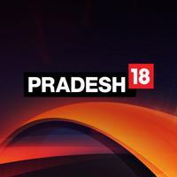 Pradesh18