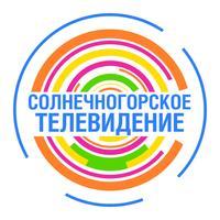 Solnechnogorskoe TV