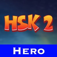 HSK 2 Hero - Learn Chinese