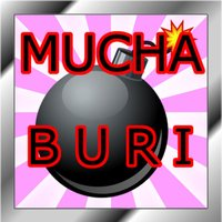 MUCHABURI『学校の友達や家族で』罰ゲームに最適!
