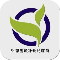 中国废酸净化处理网