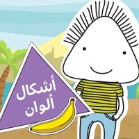 Learn Arabic Shapes and Colors Game