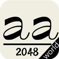 aa zz 2048
