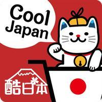 酷日本-拍賣、代購、海外直送日本商品