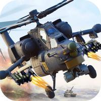 Helicopter Gun Shoot 3D