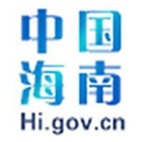 海南省政府网