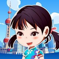 粒粒的旅行-上海-儿童人文旅行益智解谜游戏