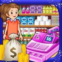 Supermarket Grocery Cashier- Cash Register Game