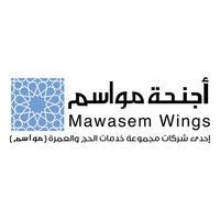 Mawasem Wings