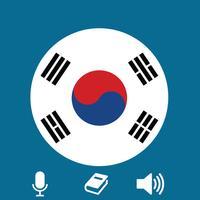 Tiếng Hàn Quốc Giao Tiếp
