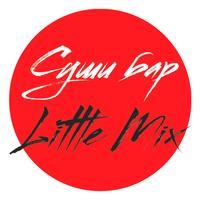 Little Mix - Ульяновск