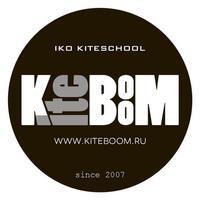 Kiteboom