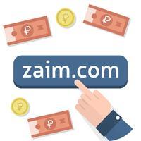 Zaim.com - займы онлайн