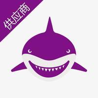 聚鲨环球精选供应链管理平台