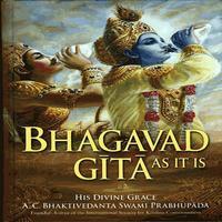 Gita As It Is
