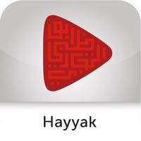 ADCB Hayyak