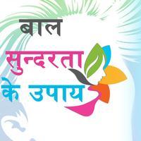 Hair Fall Control & growth koovs in Hindi wynk