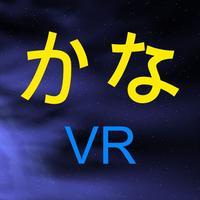 Kana VR