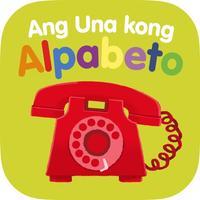 Ang Una Kong Alpabeto - Filipino Alphabet for Kids