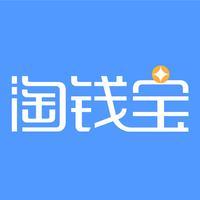淘钱宝-快速小额信用贷款信息平台