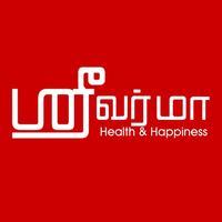 SHREEVARMA - Health & Happiness.
