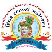 SMV Mantra Lekhan