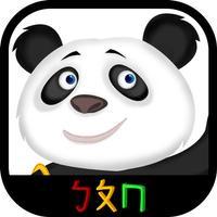Chinese Alphabets Vocabulary Book   Mandarin Bopomofo