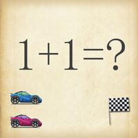 Practice of mental arithmetic